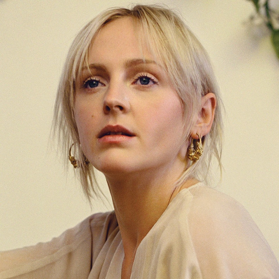 Laura Marling Announces New Album 'Semper Femina' - Glide Magazine